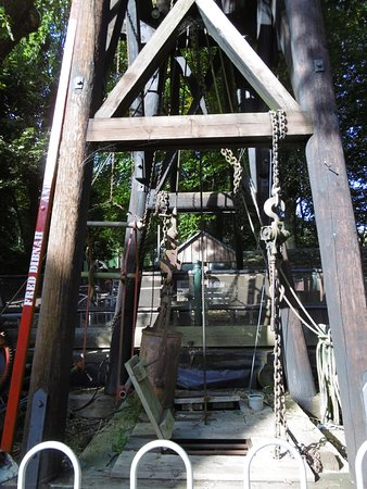 Bolton, UK: Mine shaft