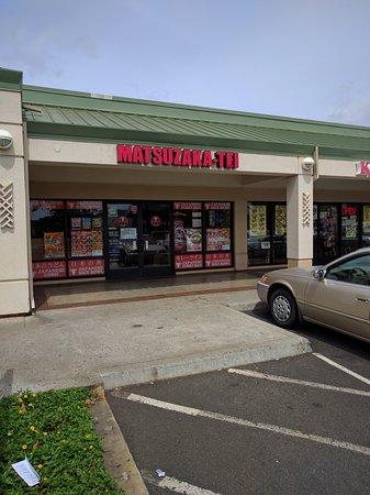 Pearl City, HI: お店の前