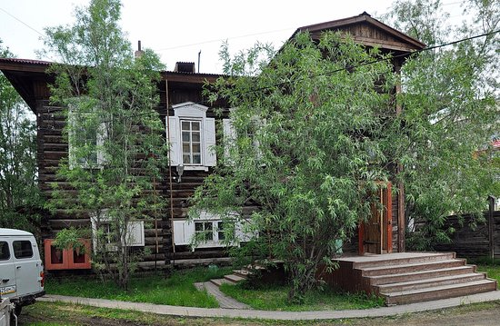 House Museum of History of The Political Exile In Yakutia