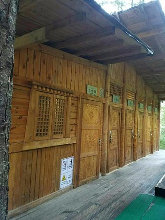 Jianyuan Virgin forest: Clean restroom