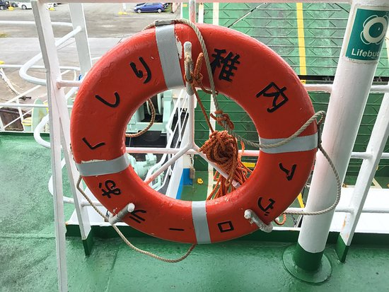 Heart Land Ferry Okushiri Route