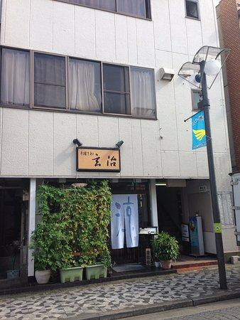 Higashimurayama, Japón: 外観です