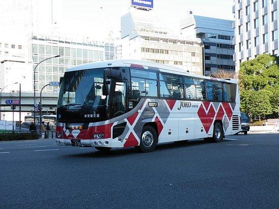 Shin Joban Kotsu