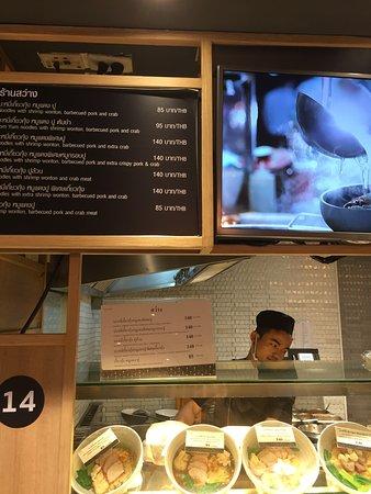 sawang noodle bamee sawang at siam paragon food hall