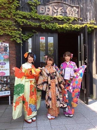 Hakodate Japanese and Western Modern Costumer Museum