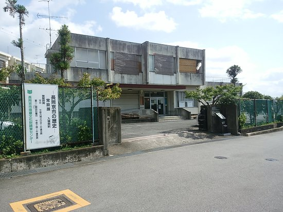Nagaokakyo Maizo Bunkazai Center