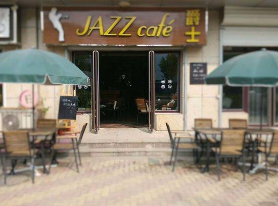 Chengde, China: Jazz cafe