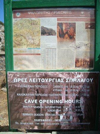 Zoniana, Grecia: Стенд у касс