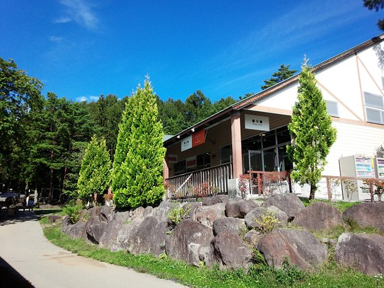 Resort Outlet Yatsugatake