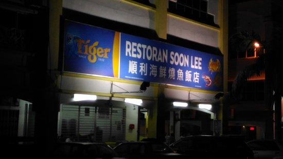 Sri Kembangan, Malezya: Kopitiam Soon Lee