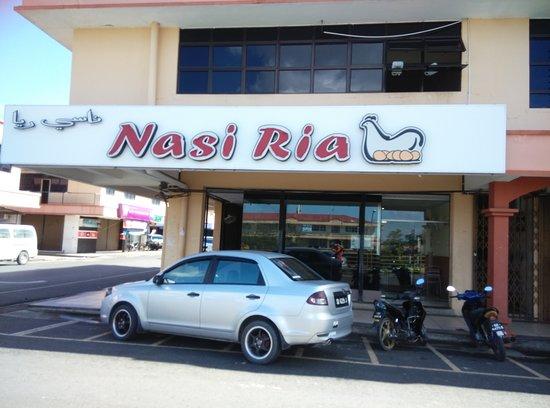 Lahad Datu, ماليزيا: getlstd_property_photo