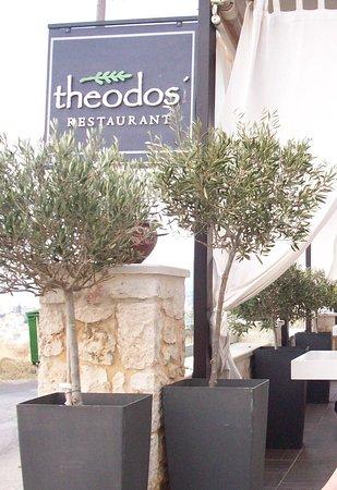 Parigoria, اليونان: Sign
