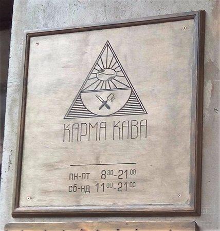 Karma Kava
