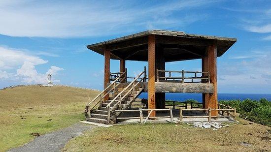 Agarizaki Observatory