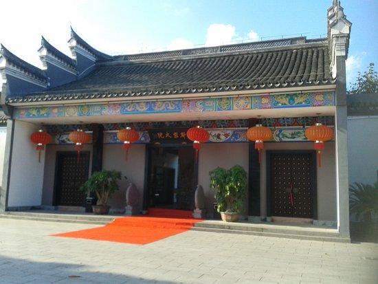 Wu Jia Zhuangyuan
