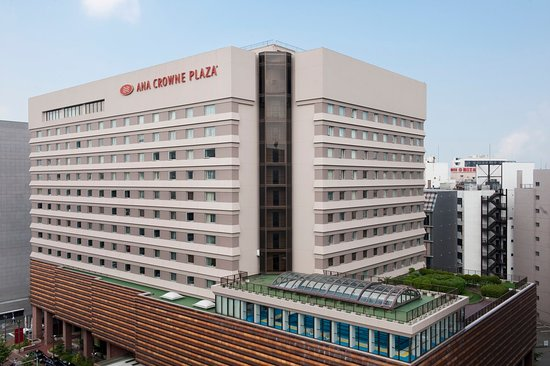 Photo of ANA Crowne Plaza Fukuoka