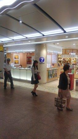Kobe, Japan: インフォメーションセンター