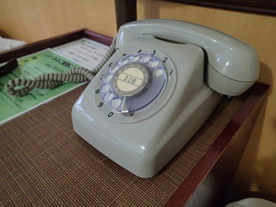 Old school rotary phone! - Picture of Kohantei, Toyako-cho