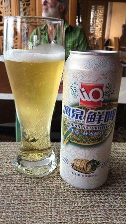 Long Ji One Hotel: photo2.jpg