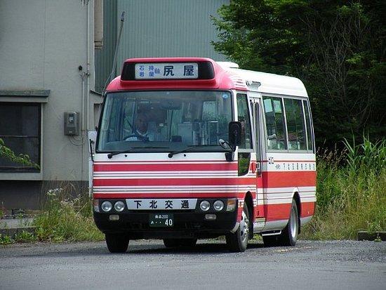 Shimokita Koutsu Bus