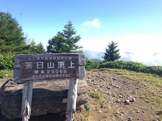 Foto Nagawa-machi