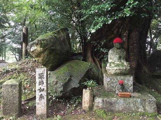 Nambaraji Temple