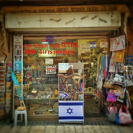 Ora Gift Jerusalem