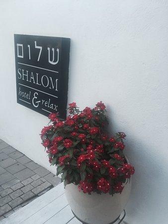 Shalom Hotel & Relax Tel Aviv - an Atlas Boutique Hotel: כניסה למלון