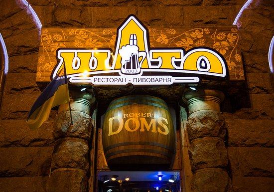 Shato Robert Doms: Шато - прекрасное место для отдыха