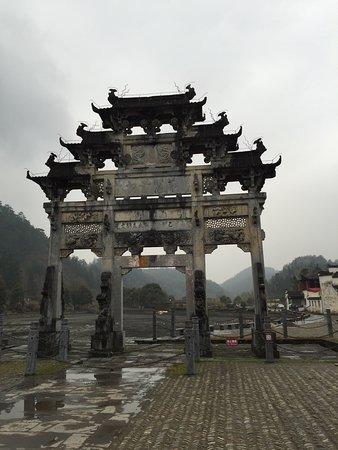 She County, Κίνα: photo0.jpg