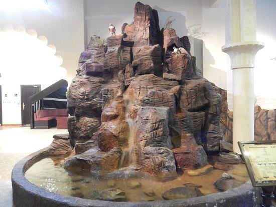 Falcon Museum