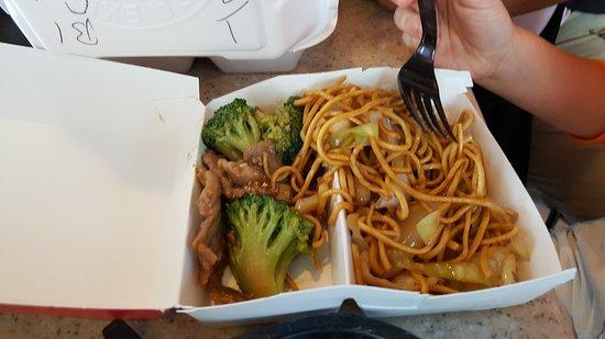 panda express kids meal