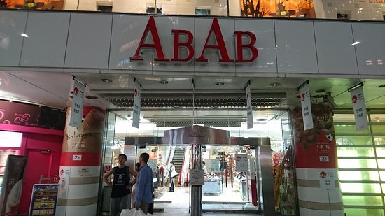 Abab Ueno