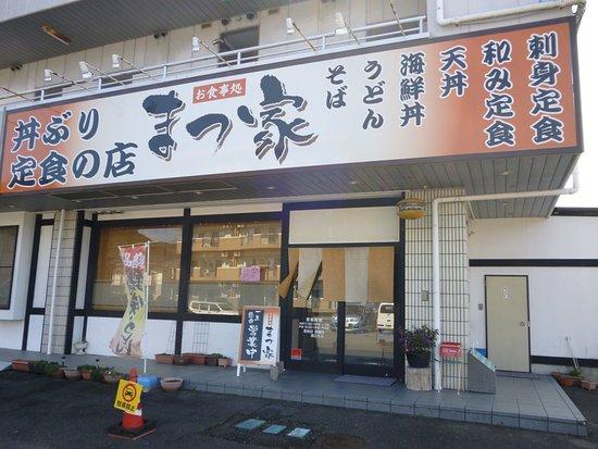 Mino, Ιαπωνία: お店の入口