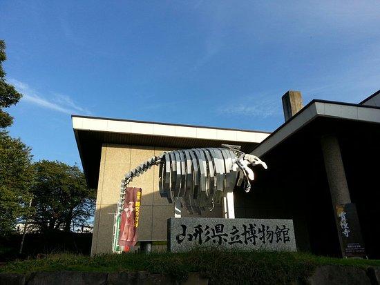 Yamagata Prefectural Museum