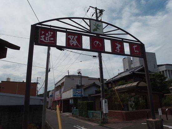 Meiro no Machi