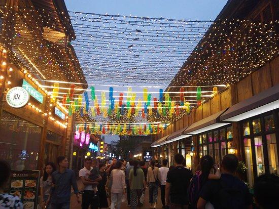 Nantang Old Street