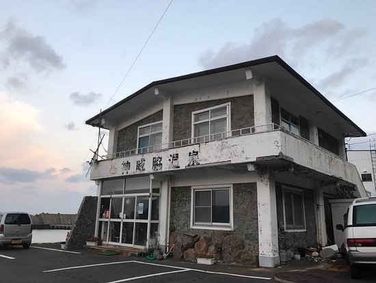 Kamuiwaki Onsen