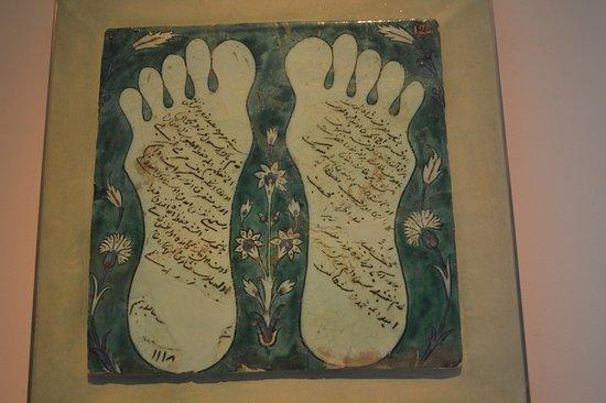 Museum of Islamic Art Picture of Benaki Museum of Islamic Art
