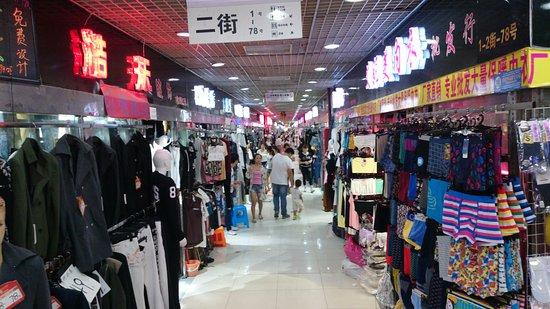 Qipu Road Clothing Wholesale Market