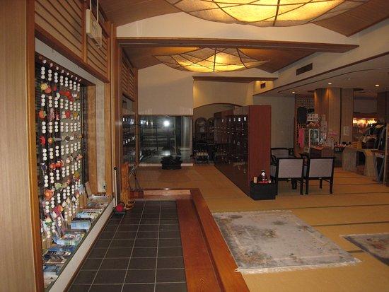 Rakuzan Yasuda: 玄関とロビー