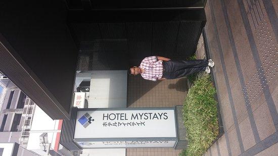 Hotel MyStays Kyoto Shijo: 20160930_074455_large.jpg