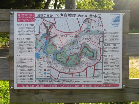 Imagen de Shisui-machi