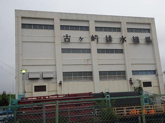 Kogasaki Kasenjiki Sports Hiroba
