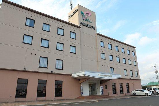 Izumi Airport  Hotel