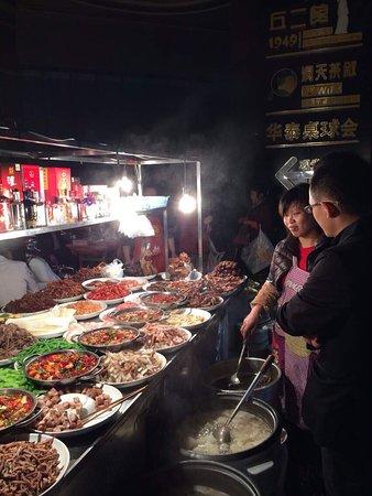 ChongQing HaoChi Jie