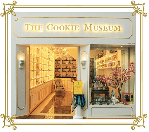 ‪The Cookie Museum‬