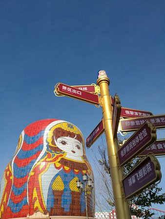 Russia Taowa Square : IMG_20161007_092807_large.jpg