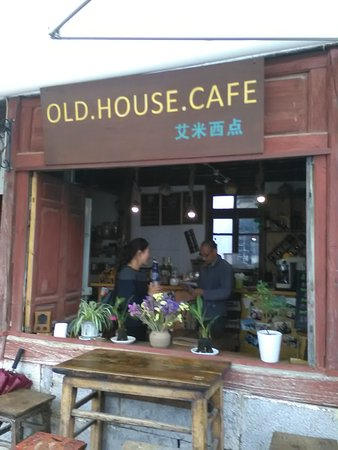 Old House Cafe