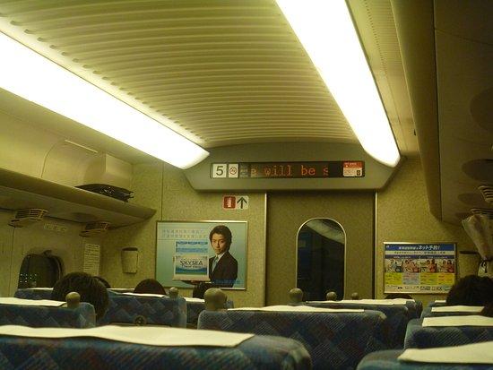 Chugoku, Japon : 自由席車内の様子